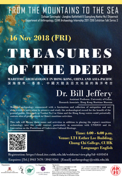 From the Mountains to the Sea: Sichuan Sanxingdui & Jiangkou Battlefield.Guangdong Nanhai No.I Shipwreck Archaeology Internship 2017-2018 Exhibition - Talk 3: Treasures of the Deep: Maritime Archaeology in Hong Kong, China and Asia-Pacific