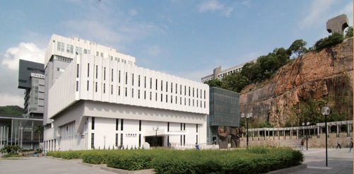 CUHK Library Strategy 2016-2020