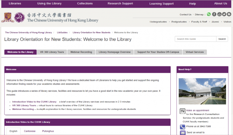 Library OrientationGuide