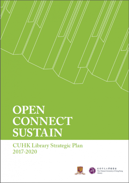 CUHK Library Strategic Plan 2017-2020
