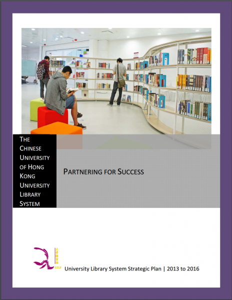 University Library System Strategic Plan: 2013-2016
