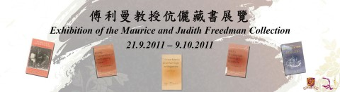 Exhibition of the Maurice and Judith Freedman Collection
