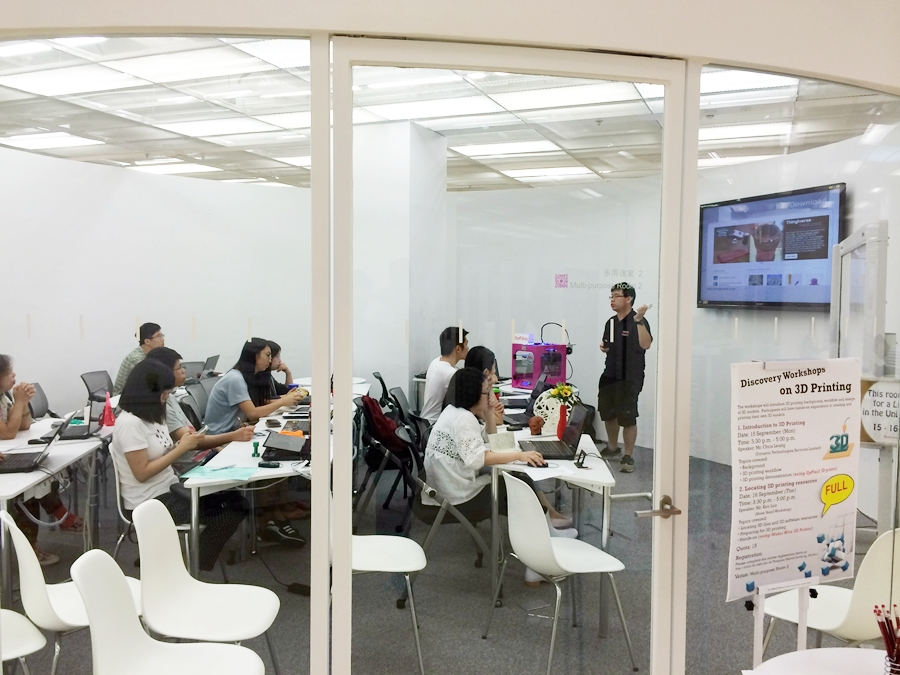 Discovery Workshops on 3D Printing - Locating 3D printing resources 3D 列印探索工作坊 - 搜寻3D 列印资源