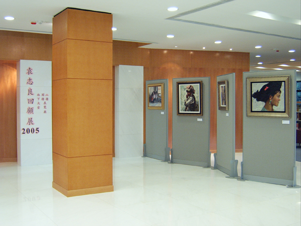 袁志良回顾展 Memorial Exhibition of Yeun Chi Leung