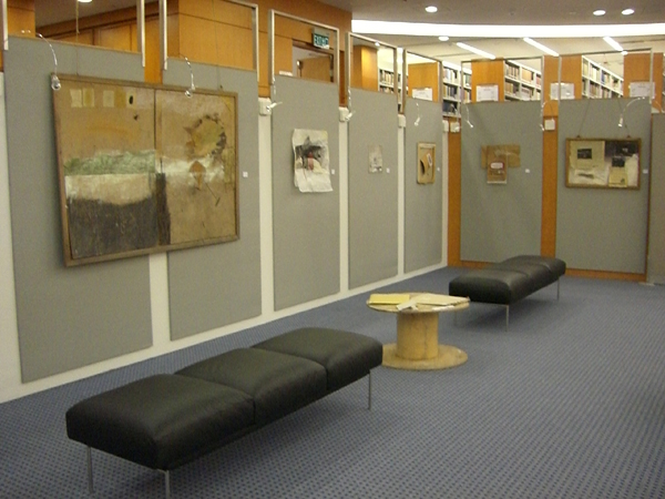 回忆库 MA Library (Memories of America Library)
