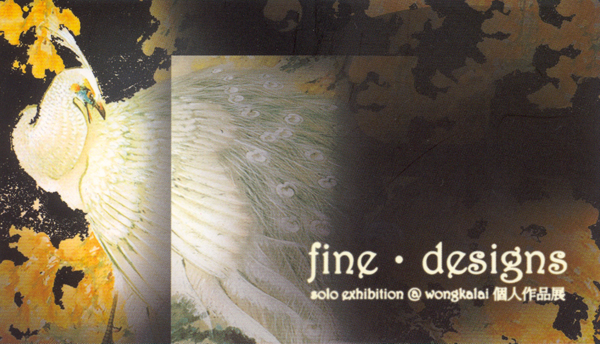 黃家麗個人作品展   fine.designs solo exhibition @ wongkalai