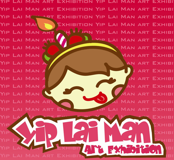 葉麗雯藝術展 Yip Lai Man Art Exhibition