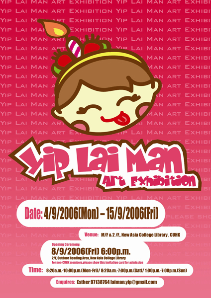 Yip Lai Man Art Exhibition