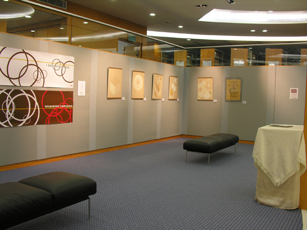 "生活語言:蕭錦權個人展 ""Words Via Words - Solo Exhibition of Siu Kam-kuen"""