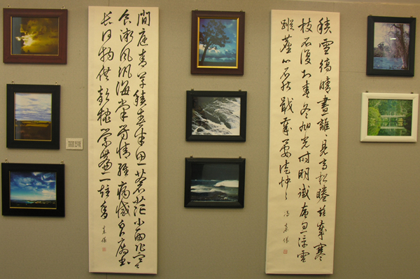 拂發其相 ─ 馮曽志攝影展 X 馮嘉儀書法展 Radom Access ─ The Photography of Fung Tsang Chi X The Calligraphy of Fung Ka Yee