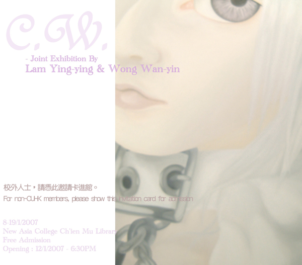 C.W. - Joint Exhibition by Lam Ying-ying & Wong Wan-yin