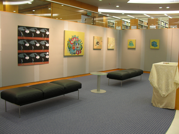 Exhibition by Wong Chun Hei 酸言- 黃進曦作品展