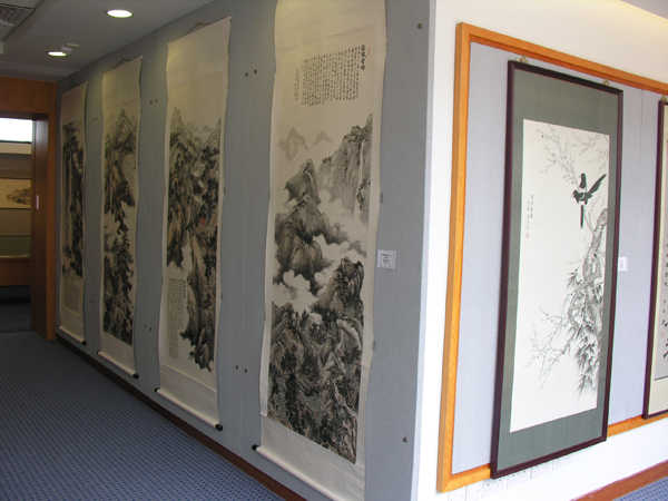 The Ch'ien Mu Library Collection of Paintings, Calligraphy and Publications by Faculty & Students of the Fine Arts Department 錢穆圖書館館藏 - 藝術系師生書畫著作展