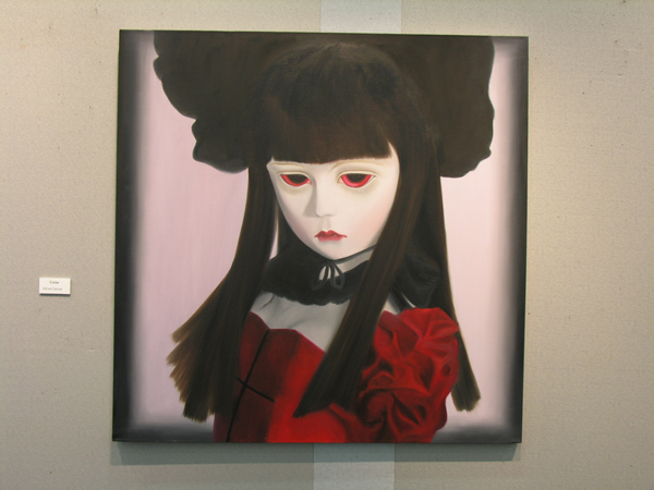 Once Upon A Time - Solo Exhibition of Lam Ying Ying, Carrie 林瑩瑩藝術展