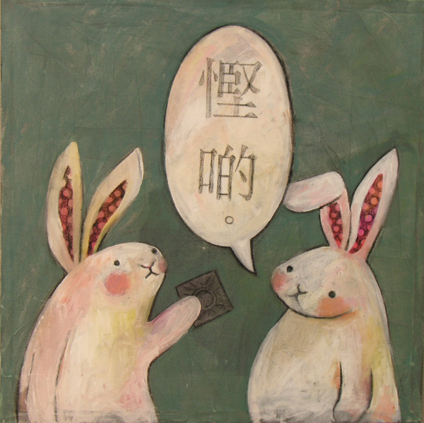 一人要有一兔 - 呂悅麗作品展 Everyone should have a rabbit - Exhibition by Lui Yuet Lai