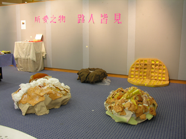 Just Chewing - Solo Exhibition by Winnie Choi 紙嚼 - 蔡穎妍個人作品展