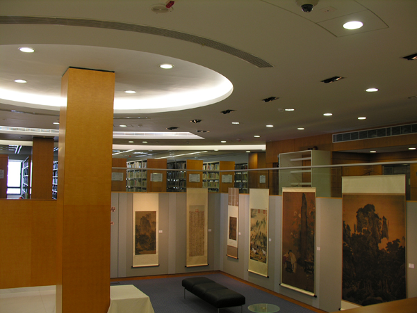 Exhibition of Ch'ien Mu Library Collection - Art Reproduction