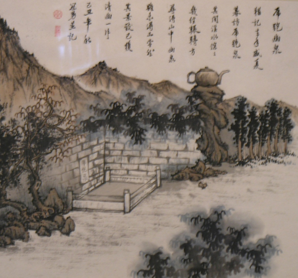 A Piece of Jiangnan Scenery for you - The Solo Exhibition by Kwun Nam Chan II 贈君一片江南景 - 陳冠男個人作品展 (二)