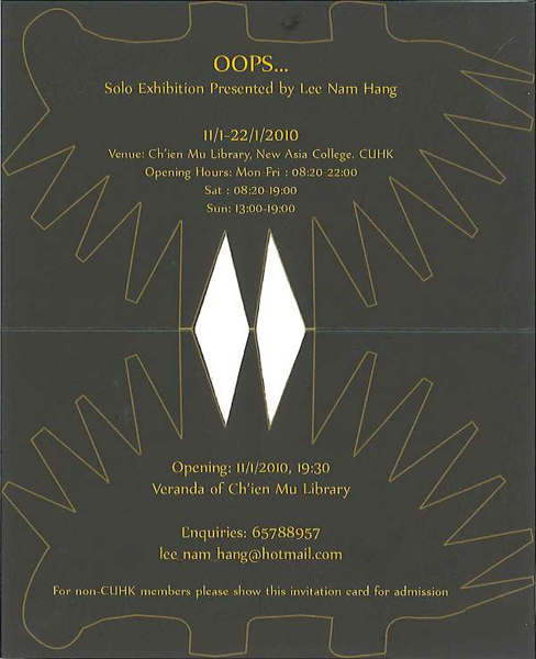 Live My Life - Solo Exhibition Presented by Lee Nam Hang 活 - 李南衡個人作品展