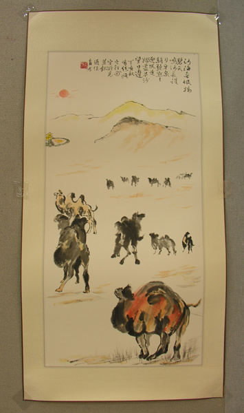 Exhibition of Chinese Calligraphy & Paintings by C.F. Lee 李直方書畫展