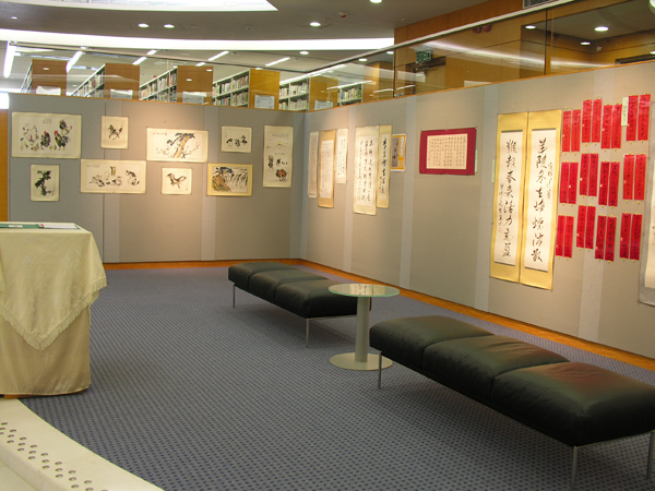 Exhibition of Chinese Calligraphy & Paintings by C.F. Lee