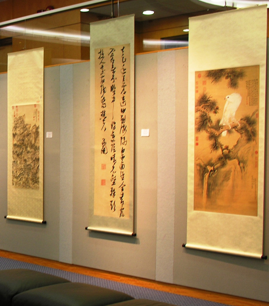 Exhibition of Ch'ien Mu Library Collection Art Reproduction