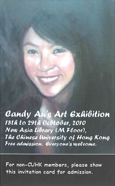 Candy Au's Art Exhibition 區凱淇畫展