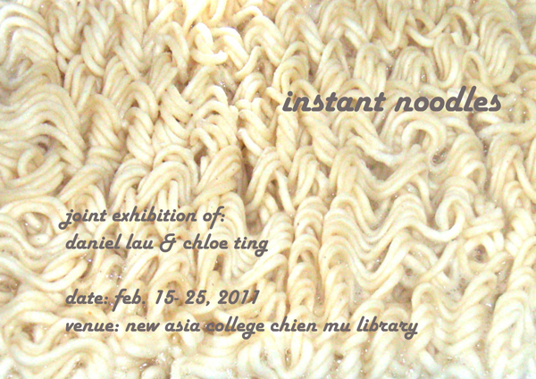 Instant noodles – Joint exhibition of Daniel Lau & Chloe Ting 公仔麵 - 丁可兒、劉彥耿作品聯展