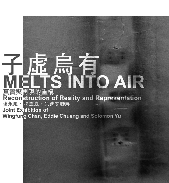 Melts into Airs: Reconstruction of Reality and Representation - Joint Exhibition of Wingfung Chan, Eddie Cheung and Solomon Yu