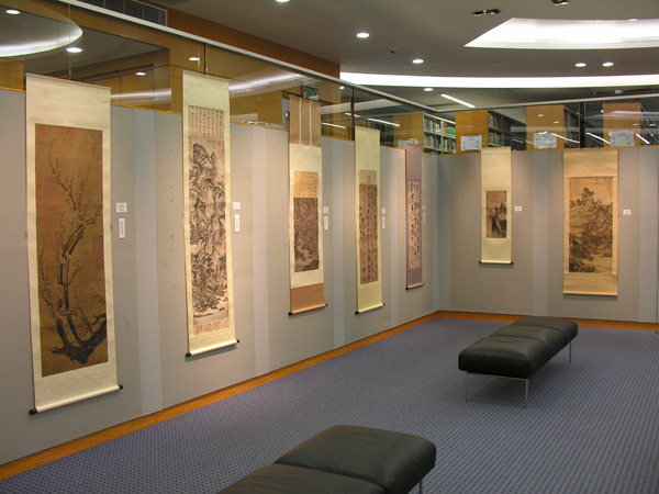 Exhibition Title 展覽名稱 Exhibition of Ch'ien Mu Library Collection - Art Reproduction of Yuan Dynasty 錢穆圖書館藏品展 (藝術複製品) - 元朝