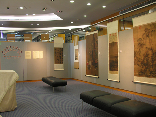 Exhibition of Ch'ien Mu Library Collection - Art Reproduction of Song Dynasty