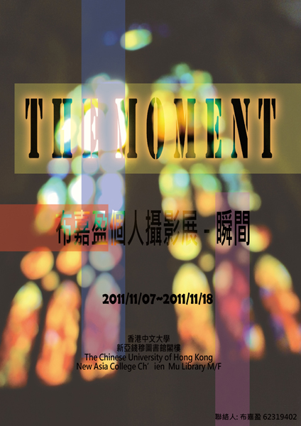 The moment - Photography Exhibition of Pou Ka Ieng