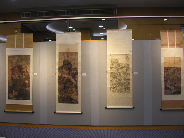 錢穆圖書館藏品展 - 藝術複製品 Exhibition of Ch'ien Mu Library Collection - Art Reproduction