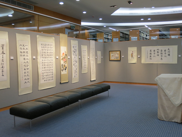 Exhibition of Chinese Calligraphy and Painting Society 中大書畫社作品展