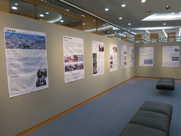 Exhibition: Road to Restoration 展覽:復興之路
