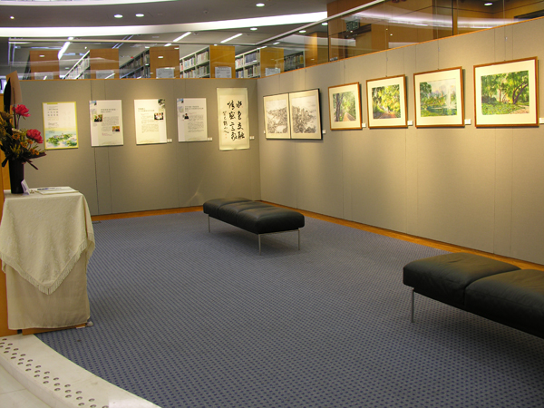 Watercolor exhibition of Dai Kai Chee on CU Landscape 水色交融 情感意象 - 戴繼志中大校園景色作品展