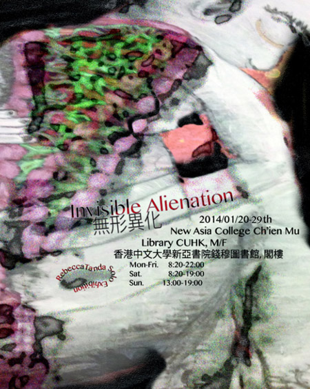 Invisible Alienation - Solo Exhibition by Rebecca Tanda 無形異化 - Rebecca Tanda 個人展覽