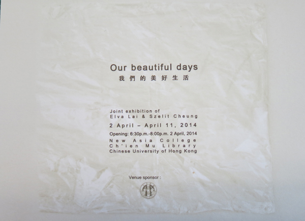 Our beautiful days - Joint Exhibition of Elva Lai & Szelit Cheung 我們的美好生活 - 賴明珠張施烈聯展