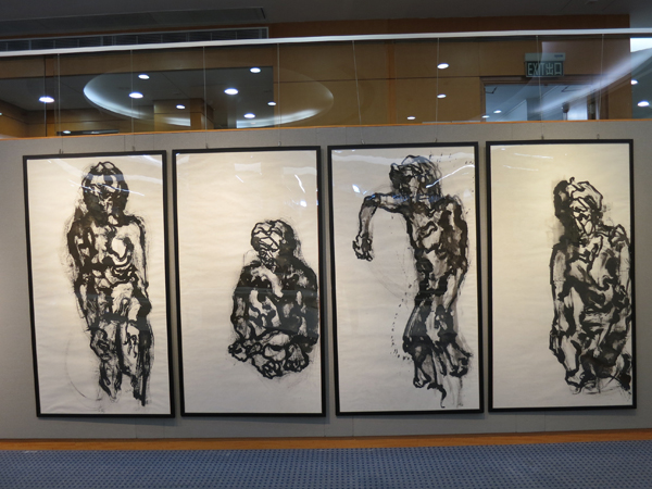 The Art of CUHK 2014 中大藝術 2014