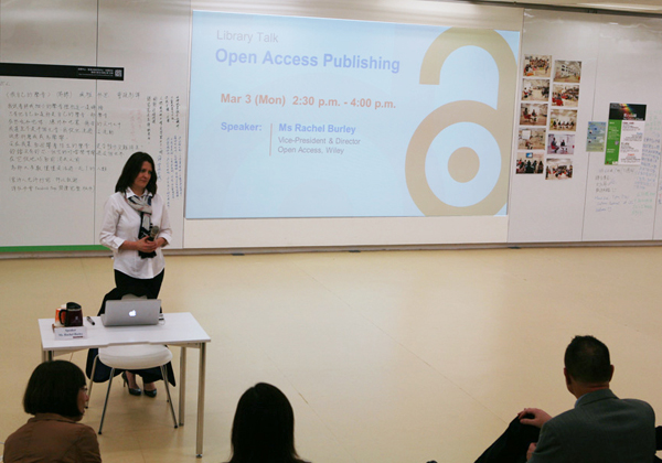 Library Talk: Open Access Publishing 图书馆讲座:开放取用出版