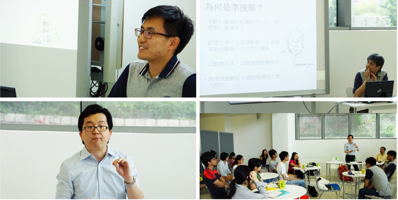 Research Café on May 8, 2015 「研究茶座」:二零一五年五月八日