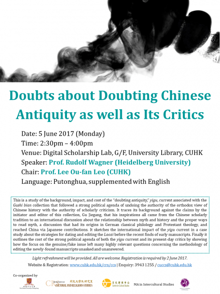 Doubts about Doubting Chinese Antiquity as well as Its Critics