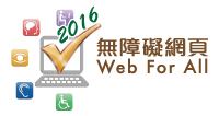 Web For All Gold Award