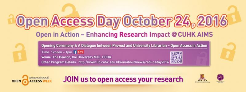 Open Access Day (24 Oct 2016)