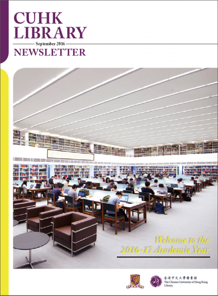 CUHK Library Newsletter (September 2016)