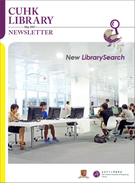 CUHK Library Newsletter (May 2017)