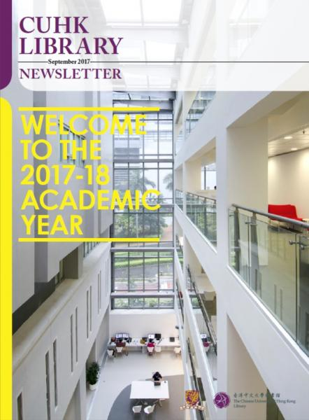 CUHK Library Newsletter (September 2017)