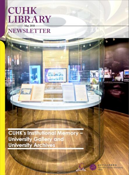 CUHK Library Newsletter (May 2018)