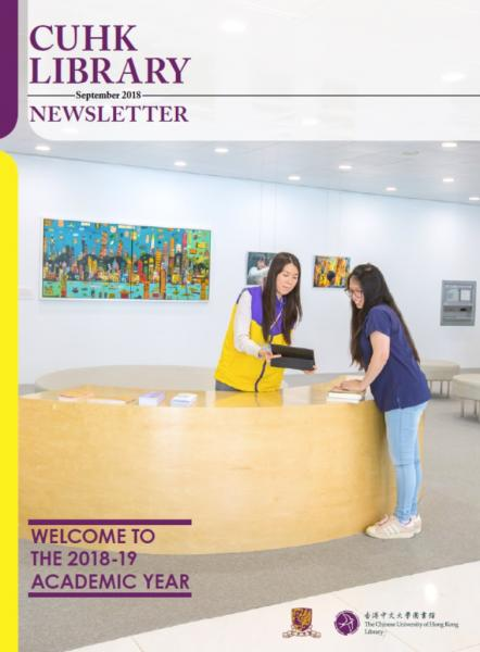 CUHK Library Newsletter (September 2018)