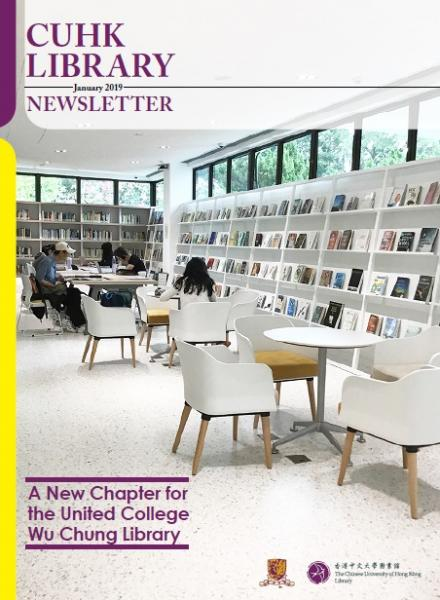 CUHK Library Newsletter (January 2019)